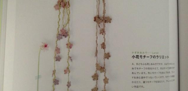 サクラ咲く〜〜*・゜゚・*:.。..。.:*・'(*゚▽゚*)'・サクラと共に糸ちゃん前線通過中‼