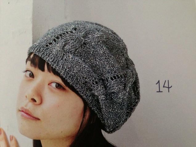年中、ショートボブの私には手抜きのお出かけにはこういったお帽子が必須なのです。かわいい~~~~!