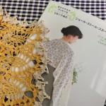 毛糸ピエロさんのトゥールとシロップでパイナップル編みのストールが完成しました(*☻-☻*)‼