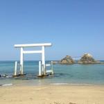 編み針が折れた悲劇と(^^;;。美しい糸島の海と。