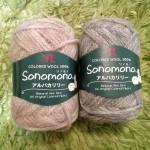 秋の新作糸、到着で気分上々♬ 「ソノモノシリーズ」 アルパカリリーが到着しました(^O^)/