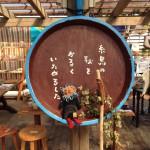 糸島の魅力あふれる工芸作家さん達が集結!!ものづくりの祭典「糸クラフトフェス」に行ってきました♪( ´θ`)ノ