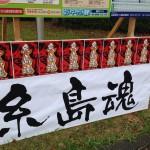 """駆け抜けるような多忙かつ、欲を満たした週末その①と。michiyoさんの「編んで楽しい~」から""""G""""プルオーバーの進行状況と。"""