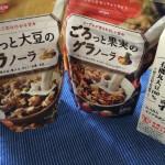 健康フェチのお気に入りヘルシーな食べ物〜グラノーラ編〜