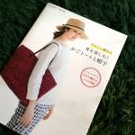 【編み本]やさしく編める「夏を楽しむ!かごトートと帽子」から編みたいバッグ。