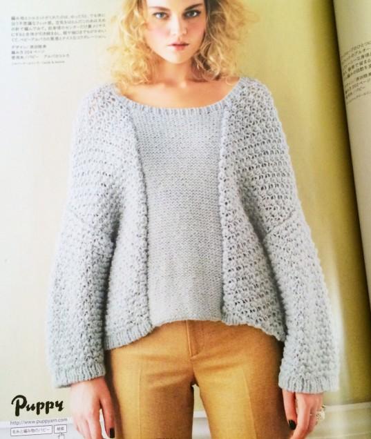 丸っこいカタチも萌え〜〜〜なお袖も衿開きも着たくなるかわいいデザインです!