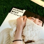 遅らばせながら、「michiyoの編みものワークショップ」から編みたい作品♫