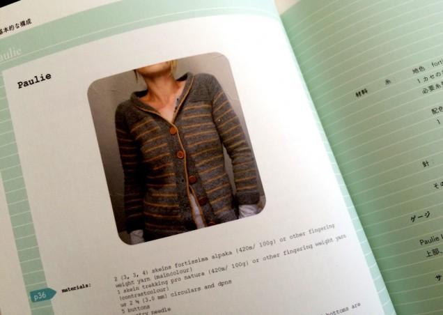 ノーマークな作品でしたが、よくよく見ると編みたくなる可愛さがたっぷりです!。。。編もうかな。。(笑)