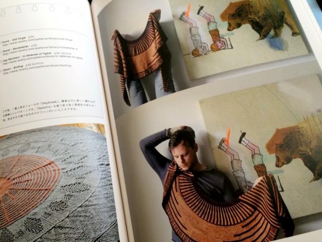 本のタイトルどうり、おしゃれデス♩作品の写真も多く載っています♩ ステファン.ウェストさんの作品が編みたくなっているこの頃デス☆