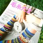 2015春号「毛糸だま165」から編みたい作品は。。♩
