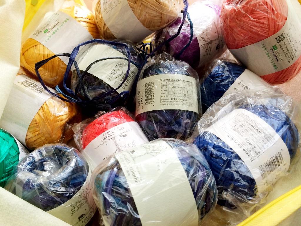 去年は麻紐ばかり編んでいたから。。。しまい込まれたエコアンダリア。