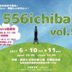 明日から2日間.556ichiba in 炎博に出店します。