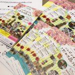 リビング福岡ハンドメイドこだわり品フェアへ参加ご案内です。
